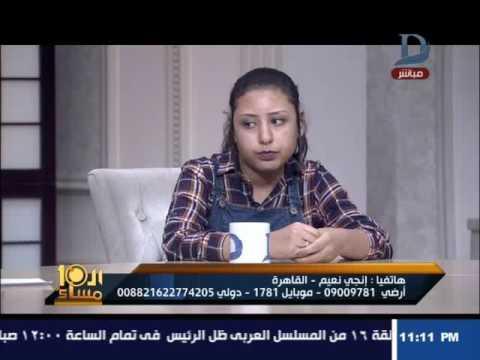 العرب اليوم - شاهد تفاصيل جديدة بشأن الجريمة الغامضة في عزبة النخل