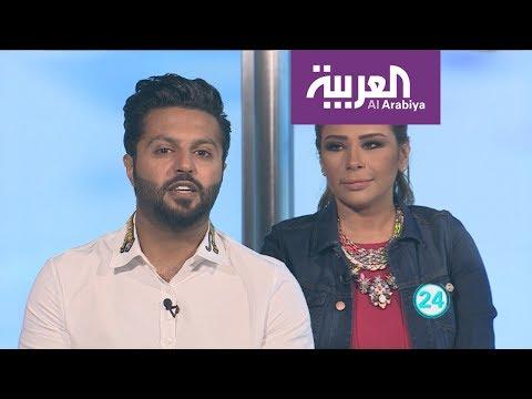 العرب اليوم - شاهد 25 سؤالًا مع الناشط الكويتي عيعقوب