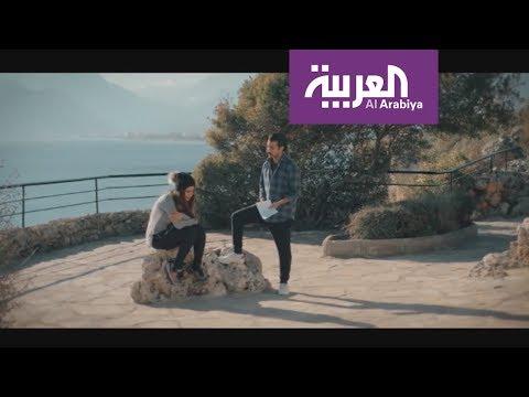 العرب اليوم - شاهد مسلسل سماء صغيرة يروي حكايات من الغربة