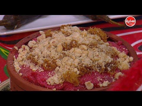 العرب اليوم - بالفيديو طريقة إعداد ومقادير طبقات الكنافة بالآيس كريم