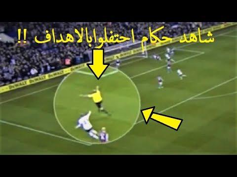العرب اليوم - شاهد حكام كرة قدم احتفلوا بالأهداف كما الجماهير