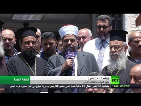 العرب اليوم - دعوات للنفير في الضفة وغزة نصرة للمسجد الأقصى