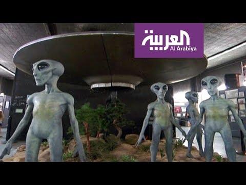 العرب اليوم - شاهد علماء يرجّحون وجود كائنات فضائية ترسل إشارات غريبة