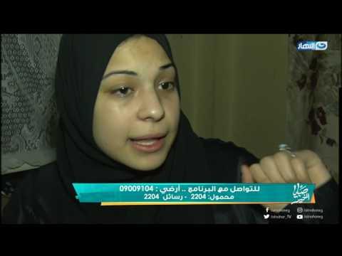 العرب اليوم - شاهد فتاة تتزوج شابًا عرفي ويصبح مصيره وأخوه غريبًا