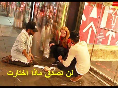العرب اليوم - شاهد فتاة مشرّدة تفضّل اختيار الحشيش وتترك الطعام والمال