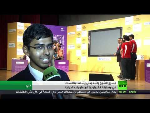 الإمارات تطلق مسابقة تي سي إس للطلاب