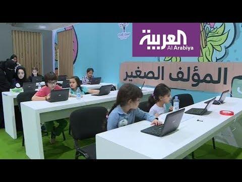 العرب اليوم - شاهد طفلة سعودية تحكي تجربتها في حكايا مسك