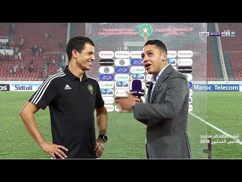 جمال السلامي يتحدّث عن فوز منتخب المغرب للمحليين على نظيره المصري
