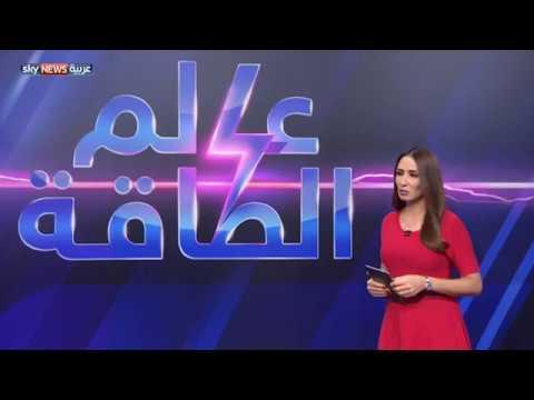 العرب اليوم - تداعيات إعصار هارفي على النفط في الولايات المتحدة