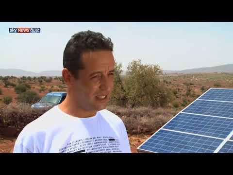 العرب اليوم - إقبال على استخدام الطاقة الشمسية في المغرب