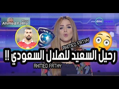 العرب اليوم - عودة الإعلامية شيماء صابر بعد غياب