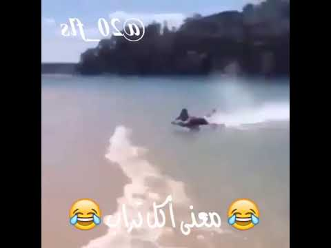العرب اليوم - شاهد شاب يتعرض إلى حادث مروع بسبب التزلج