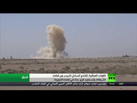 العرب اليوم - شاهد القوات العراقية تستعيد عنة في غربي الأنبار