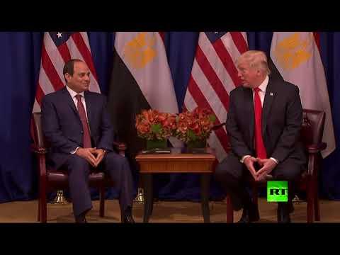 العرب اليوم - لقاء بين عبد الفتاح السيسي ودونالد ترامب على هامش الجمعية العامة