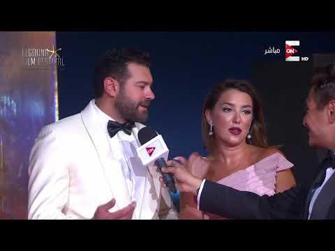 العرب اليوم - شاهد عمرو يوسف وكندة علوش يتحدثان عن مشاركتهما في مهرجان الجونة
