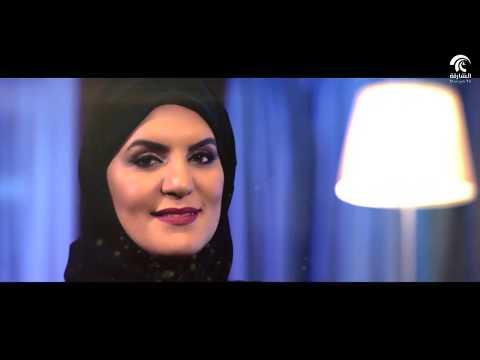 شاهد الإماراتية سعاد الشامسي تتحدث عن روايتها أمنيتي أن أقتل رجلًا
