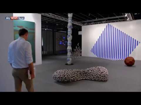 انطلاق النسخة التاسعة من معرض فن أبوظبي