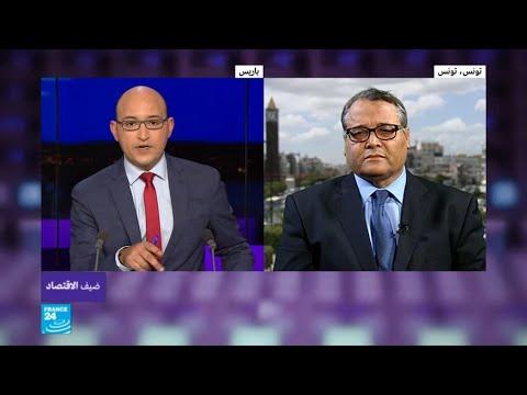 إمكانية تراجع الحكومة التونسية عن قانون المالية التقشفية