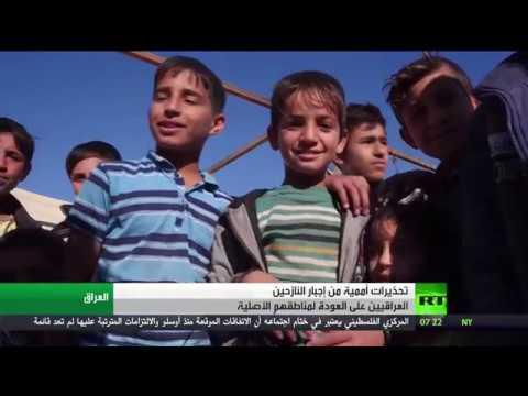 النازحون في العراق ومأساة مستمرة