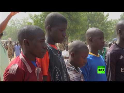 نيجيريا تفرج عن المئات من أعضاء بوكو حرام السابقين