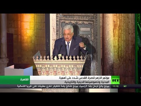 عباس يؤكد اللجوء لكل الخيارات إلا الإرهاب
