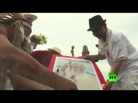 شاهد شامان بيرو يستقبلون البابا فرنسيس على طريقتهم