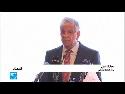 طموحات العراق لإنتاج النفط وتكريره