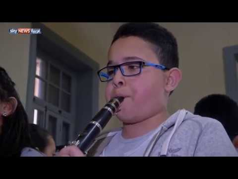 بالفيديو مدرسة لتعليم النشء الموسيقى والفنون في الدرب الأحمر