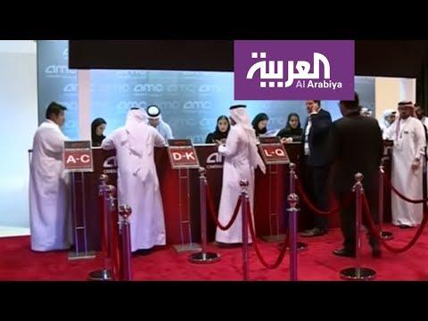 يالفيديو إقامة 40 دار سينما في 15 مدينة سعودية خلال السنوات الخمس المقبلة