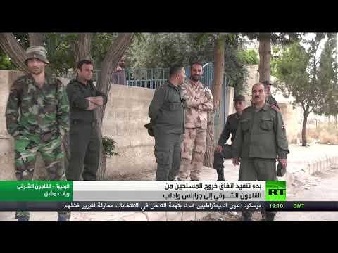 شاهد استعدادات لنقل مُسلّحي القلمون إلى شمال سورية