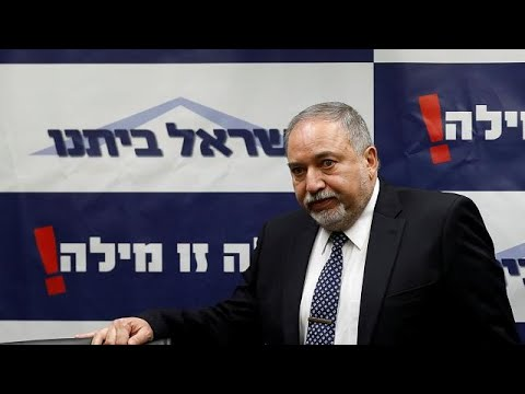 شاهد ليبرمان ينفي علاقة إسرائيل بمقتل فادي البطش