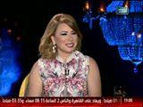 شاهد إيناس الدغيدي تبيّن فبركة برنامج رامز جلال