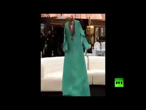 عرض أزياء باستخدام الدرون يُثير جدلًا في السعودية