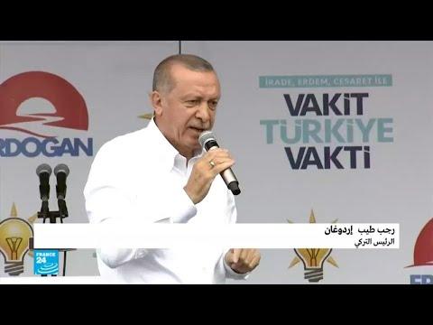 شاهدمنبج السورية ضمن حملة أردوغان الرئاسية