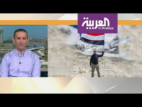شاهد ناشط يمني على أعلى قمم العالم