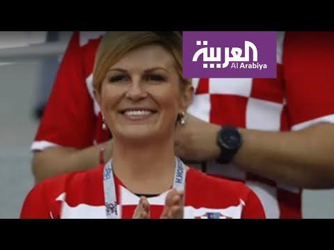 شاهدرئيسة كرواتيا تتحول لظاهرة على مواقع التواصل الاجتماعي
