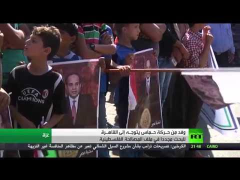 شاهدوفد من حركة حماس يتوجه إلى القاهرة