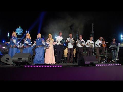 شاهد حفلة اختتام فعاليات الدورة الثالثة لمهرجان إفران الدولي
