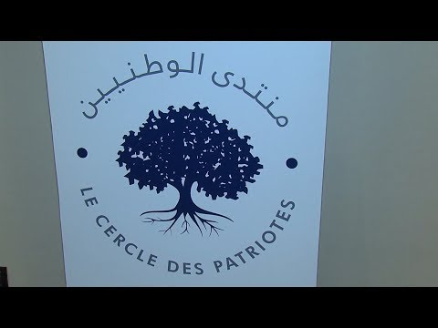 شاهد الدار البيضاء تطلق مؤسسة فكرية جديدة تحت اسم منتدى الوطنيين