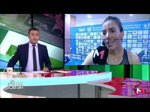 تصريحات أبطال مغاربة عن المشاركة في ملتقى محمد السادس لألعاب القوى