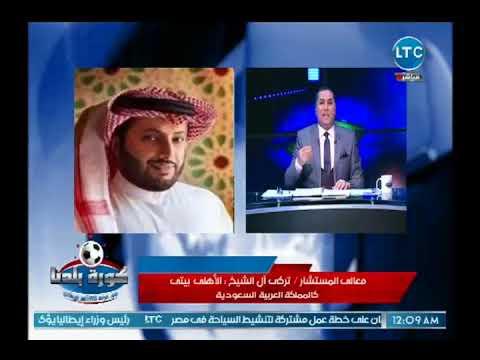شاهد تركي آل الشيخ يتحدَّث عن القضايا المرفوعة على الأحمر