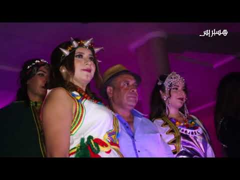 معرض للأزياء الأمازيغية يستقطب العديد من مصممي الأزياء