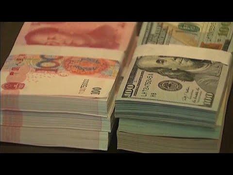 شاهد صندوق النقد الدولي يُحذر من الحرب التجارية بين الولايات المتحدة والصين