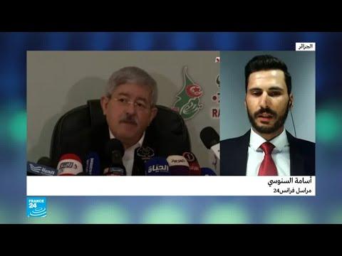 بالفيديوتعرّف على آخر مستجدات أزمة المجلس الشعبي الوطني في الجزائر