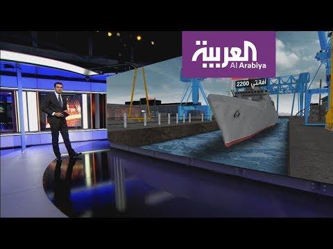 شاهد تعرف على المشروع السعودي الإسباني لتوطين الصناعات البحرية