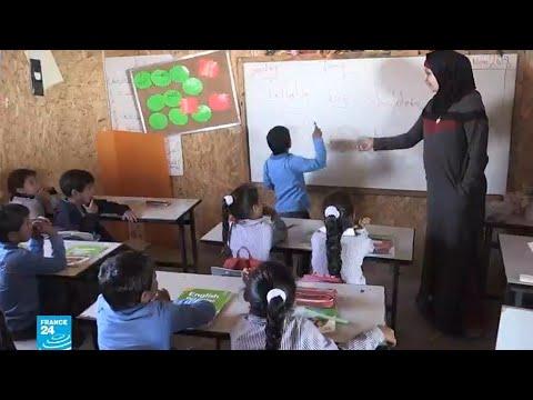 مدرسة تجمع أبو نوار في الضفة الغربية ترفض غلق أبوابها