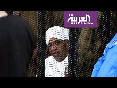 شاهد عمر البشير أمام المحكمة للمرة الخامسة بتهمة الفساد