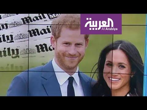 شاهد الأمير هاري يقاضي صحيفة بسبب زوجته ميغان