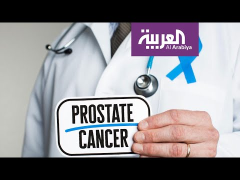 موفمبر لتذكير الرجال بمخاطر سرطان البروستات
