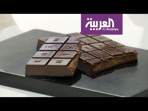 شوكولاته بطعم منقوشة الزعتر في المعرض العالمي